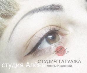 Татуаж глаз