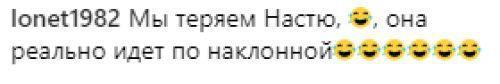 """""""Настя, вы пьяны?"""": Волочкова опозорилась, устроив дефиле в мини-платье"""