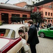 Организация свадьбы от профессионалов