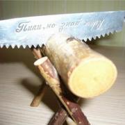 Первый совместный юбилей – деревянная свадьба