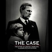 Ксения Собчак призналась, почему сняла документальный фильм об отце