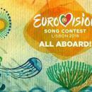 Кто победит на Евровидении-2018: букмекеры назвали фаворитов конкурса