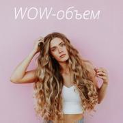 WOW-объем: есть ли разница между дешевой и дорогой пудрой для волос