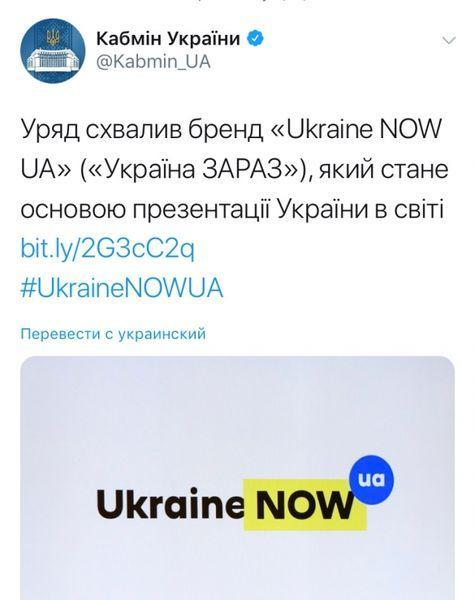 Ukraine Now vs PornHub: битва логотипов