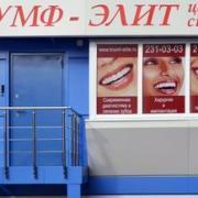 Зачем посещать косметолога?