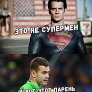 Как в сети реагируют на победу России: 12 смешных мемов