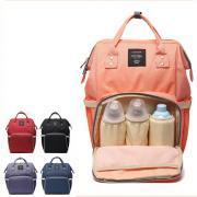 Как подобрать сумку для мамы?