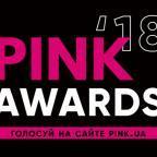 Pink Awards: голосование за лучшие бренды