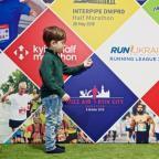 Run Ukraine Running League 2019: как прошла презентация