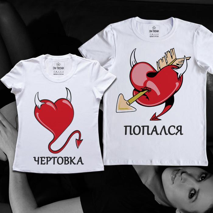 Разнообразие футболок для молодожёнов