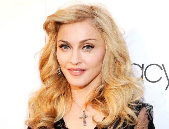 Мадонна анонсировала выход нового альбома Madamе X