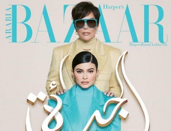 Кайли Дженнер с мамой и дочкой снялась для арабского Harper´s Bazaar (ФОТО)
