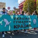 В Киеве пройдет Всеукраинский марш в защиту животных