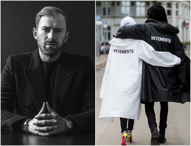 Стажировки, коворкинги и мастер-классы: Vetements запустят программу по поддержке молодых дизайнеров