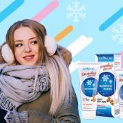 Зимовий догляд: захист шкіри від негоди