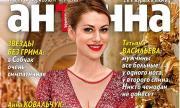 Бузова, Нагиев, Лолита и другие звезды поздравили «Антенну» с юбилеем