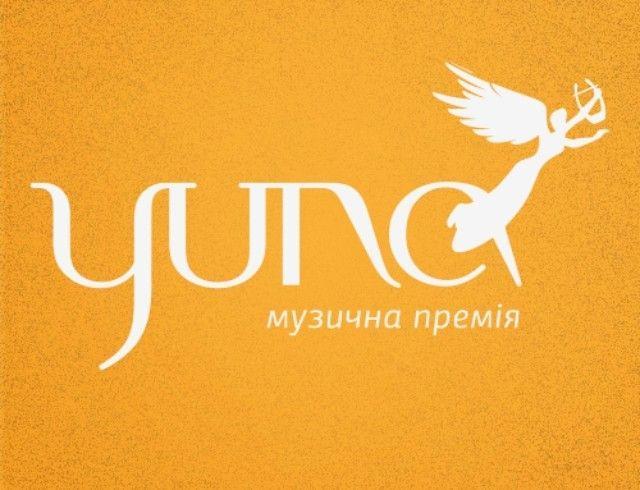 Названа новая дата проведения церемонии YUNA-2020 в связи с карантином