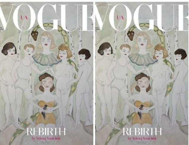 Мир после пандемии на обложке нового номера Vogue Украина (ФОТО)