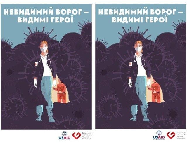 Лікарі —герої нашого часу: соціальна кампанія на замовлення Бердянського територіального медичного об'єднання (ВІДЕО)