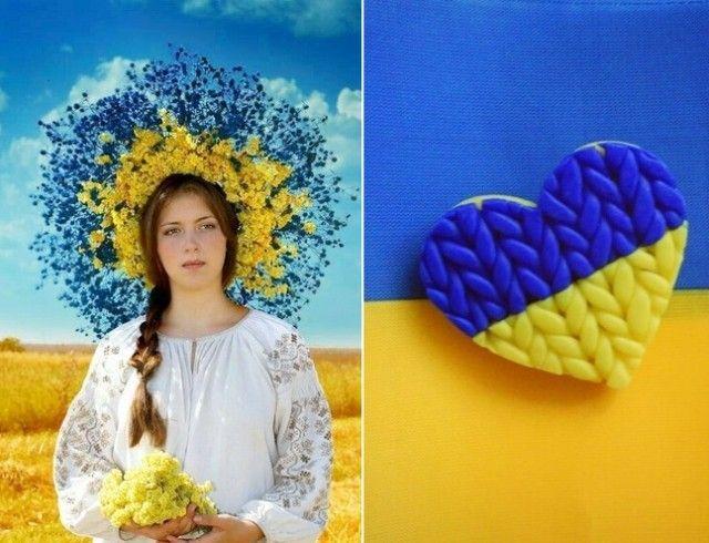 День Конституции Украины: оригинальные картинки и открытки с праздником