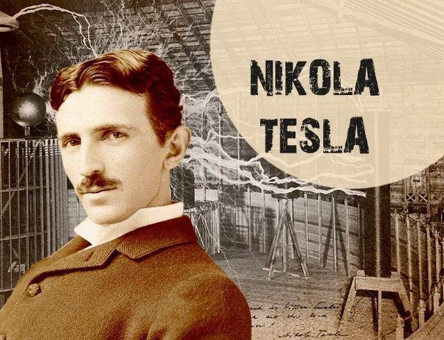 День рождения Николы Теслы: интересные факты из жизни изобретателя