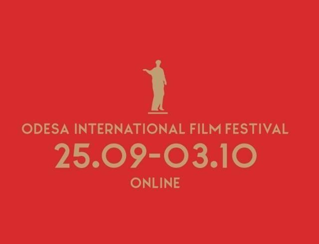 Не пропустіть! Відкрито продаж фестивальних абонементів на 11-й Одеський міжнародний кінофестиваль