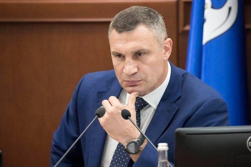 """Киев переходит в """"желтую"""" карантинную зону: что надо знать об ограничениях"""