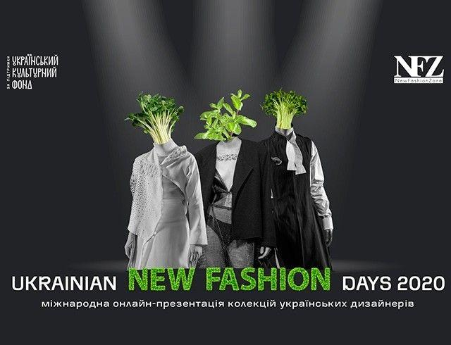 Ukrainian New Fashion Days 2020: триває онлайн-голосування щодо останнього фіналіста