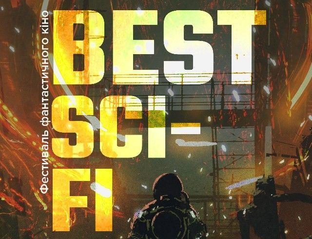 BEST SCI-FI 2020: фестиваль фантастического кино возвращается на большие экраны!