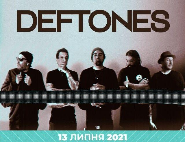 UPark Festival 2021: Deftones, Gorillas и новые даты
