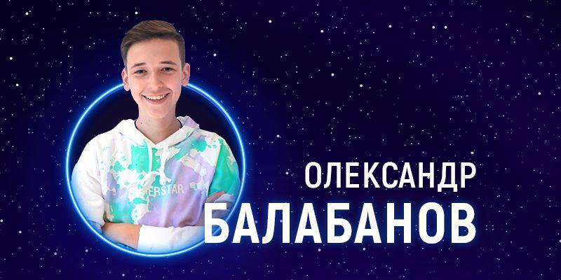 """Стало известно, кто представит Украину на детском """"Евровидении"""""""